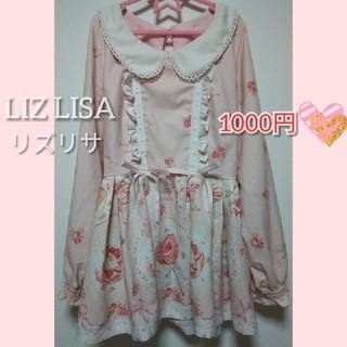 リズリサ(LIZ LISA)のLIZ LISA スウィートプレート柄 長袖 スウィートプレートAライントップス(チュニック)