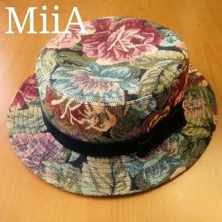 MIIA - MiiA カンカン帽 新品