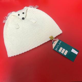 プチジャム(Petit jam)の新品 プチジャム⭐️ハリネズミ ニット帽 52〜54cm(帽子)