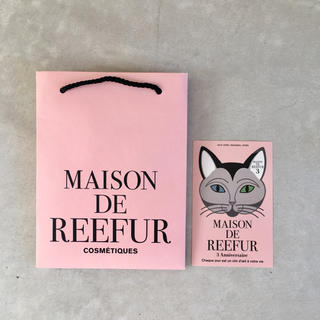 メゾンドリーファー(Maison de Reefur)のメゾンドリーファー ショッパー ステッカー(ショップ袋)