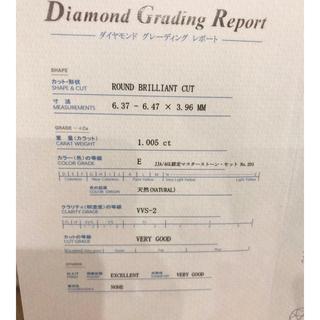 大粒、天然ダイヤモンド 1.005ct   0.70ct   リング (リング(指輪))