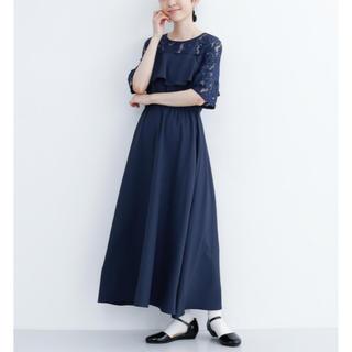 メルロー(merlot)のmerlot plus ヨークフリル ビスチェ風 ドレス ワンピース(ロングドレス)