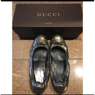 グッチ(Gucci)のGUCCI 希少サイズ(40)バレエシューズ(バレエシューズ)
