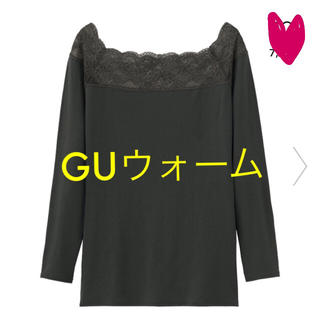ジーユー(GU)のGUウォーム Mサイズ レースワイドネック(アンダーシャツ/防寒インナー)