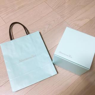 アフタヌーンティー(AfternoonTea)のアフタヌーンティー ギフトボックス&紙袋(ショップ袋)