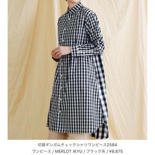メルロー(merlot)のMERLOT IKYU 切替ギンガムチェックシャツワンピース2584 ブラック(ロングワンピース/マキシワンピース)