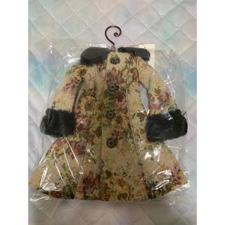 ボークス(VOLKS)のスーパードルフィー  SDMサイズ ディーラー製 ゴブラン織りコート(人形)