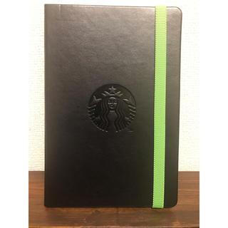 Starbucks Coffee - スターバックスノート