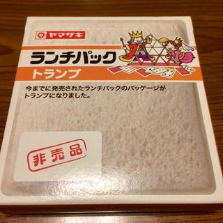 ヤマザキセイパン(山崎製パン)の非売品 ランチパック トランプ カード(トランプ/UNO)