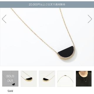 エナソルーナ(Enasoluna)のあみん様専用商品(ネックレス)