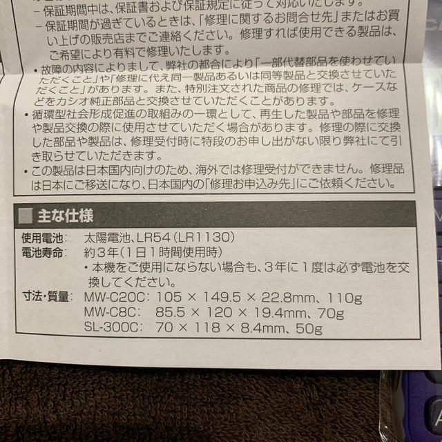 CASIO(カシオ)のカシオ 電卓 SL-300C インテリア/住まい/日用品のオフィス用品(オフィス用品一般)の商品写真