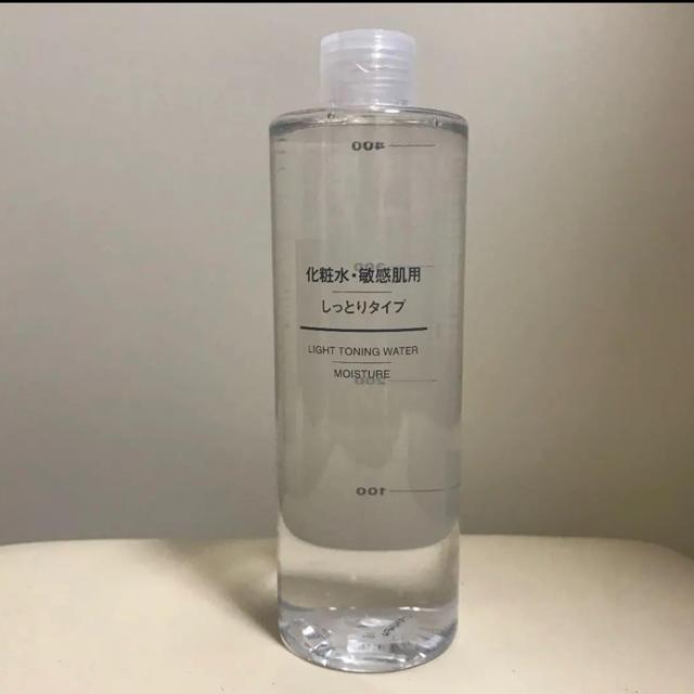 新品、未使用 無印良品 化粧水・敏感肌用・高保湿タイプ 200ml