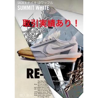 ナイキ(NIKE)のNike sacai LD waffle 26.5(スニーカー)