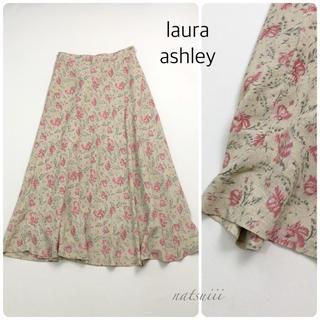 ローラアシュレイ(LAURA ASHLEY)のローラアシュレイ . vintage 花柄 ロング スカート(ロングスカート)