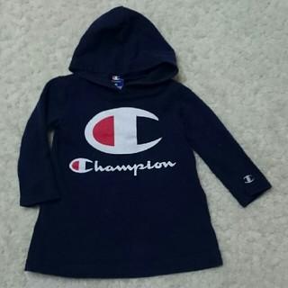チャンピオン(Champion)の95☆チャンピオン  ワンピース(ワンピース)