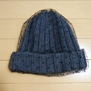 パサージュミニョン(passage mignon)のドット チュール ニット帽(ニット帽/ビーニー)