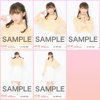 エヌジーティーフォーティーエイト(NGT48)の奈良未遥 個別生写真 2019.9(アイドルグッズ)