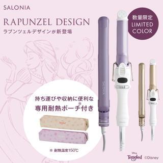新品 未開封 サロニア セラミックカールヘアアイロン 25mm(ヘアアイロン)