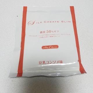 マルコ(MARUKO)のMARUKO シルククリエイトスリム 豆乳コンソメ味(ダイエット食品)
