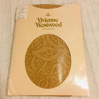 ヴィヴィアンウエストウッド(Vivienne Westwood)の新品タイツ/ベージュレース柄/Vivienne Westwood(タイツ/ストッキング)