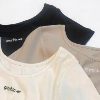 カスタネ(Kastane)のkastane テレコロゴtee(Tシャツ(半袖/袖なし))