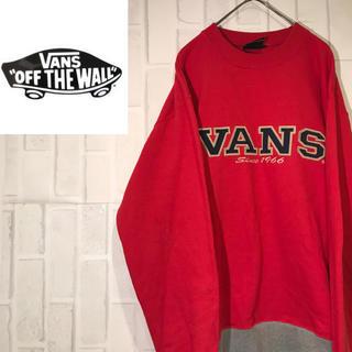 ヴァンズ(VANS)の【激レア】90s バンズ スウェット ビックロゴ  レッド グレー(スウェット)