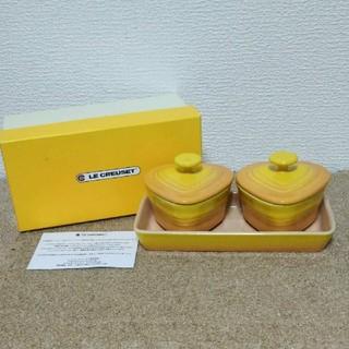 ルクルーゼ(LE CREUSET)の☆新品☆LE CREUSET ルクルーゼ プチ ランカン ダムール セット(食器)
