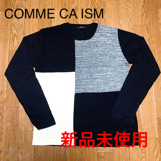 コムサイズム(COMME CA ISM)のCOMME CA ISM(コムサイズム) ロンT ニット ネイビー【新品未使用】(ニット/セーター)