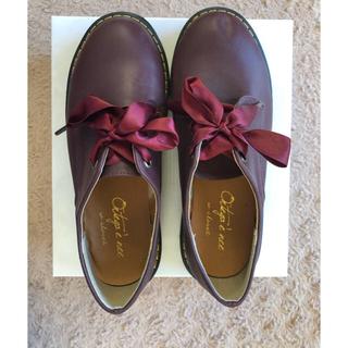 ダブルクローゼット(w closet)のサテンリボン厚底ローファー(ローファー/革靴)