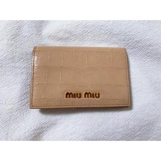 ミュウミュウ(miumiu)のmiumiu クロコ型 カードケース(名刺入れ/定期入れ)