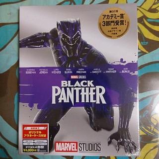 MARVEL - ブラックパンサー MovieNex