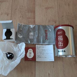 ムジルシリョウヒン(MUJI (無印良品))の無印良品 福缶  幸ふく(置物)