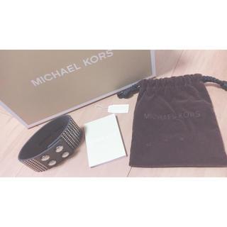 Michael Kors - マイケルコース ブレスレット