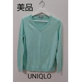 ユニクロ(UNIQLO)のキラリ様専用 UNIQLO ミントグリーンニット(ニット/セーター)