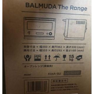 バルミューダ(BALMUDA)のバルミューダ K04A-SU(ステンレス) Range レンジ シルバー(電子レンジ)