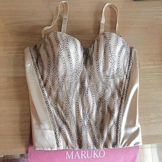 マルコ(MARUKO)の値引 マルコ ロングブラ C75 ブラジャー(ブラ)
