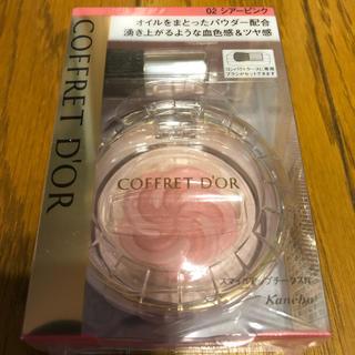 COFFRET D'OR - コフレドール スマイルアップチークスN  02