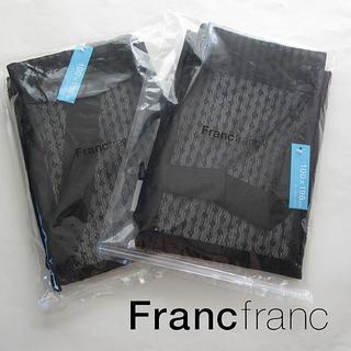 フランフラン(Francfranc)の【専用商品です】(レースカーテン)