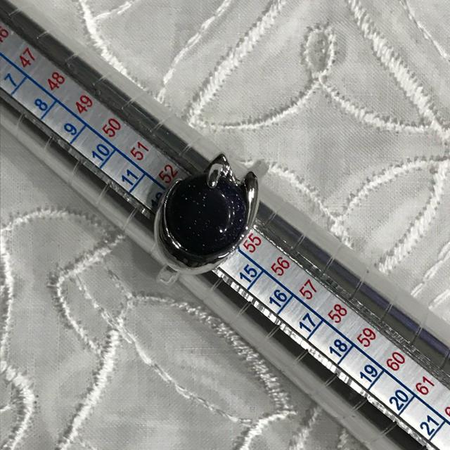 ブルーゴールドストーンリング☆13号☆54号 レディースのアクセサリー(リング(指輪))の商品写真
