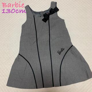 バービー(Barbie)のバービー キッズ 130㎝ ドット ジャンパースカート  (ワンピース)
