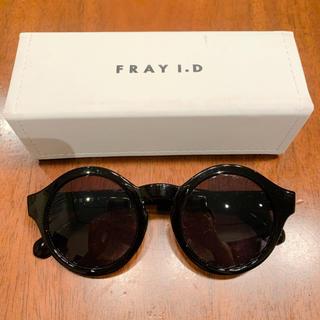 フレイアイディー(FRAY I.D)のフレイI.D. サングラス 美品 (サングラス/メガネ)
