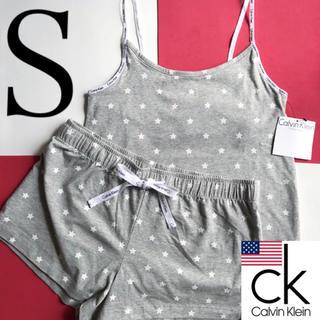 カルバンクライン(Calvin Klein)のレア Calvin Klein USA キャミソール ショートパンツ S(ルームウェア)