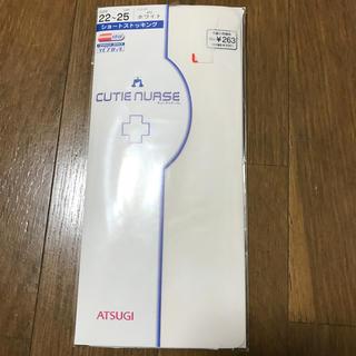 アツギ(Atsugi)のショートストッキング ホワイト 白(タイツ/ストッキング)