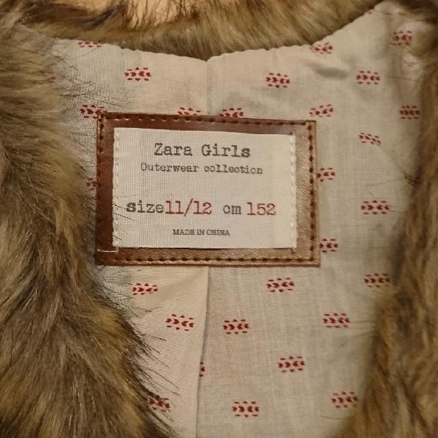 ZARA KIDS(ザラキッズ)のZARAkids 152センチ ファーベスト レディースのトップス(ベスト/ジレ)の商品写真