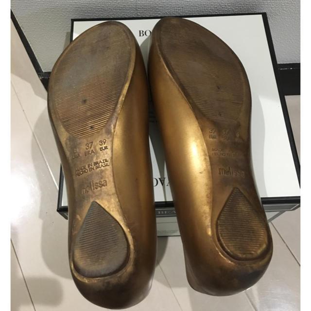 Vivienne Westwood(ヴィヴィアンウエストウッド)の値下げ!vivienne westwood×Melissa パンプス レディースの靴/シューズ(バレエシューズ)の商品写真