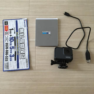 GoPro - 《新品未使用》GoPro Helo7 silver 保証4年付き