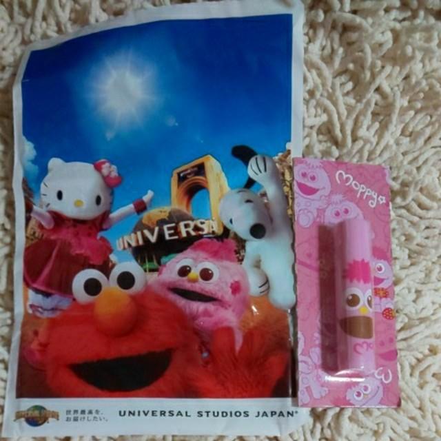 SESAME STREET(セサミストリート)のセサミストリート モッピーリップ エンタメ/ホビーのおもちゃ/ぬいぐるみ(キャラクターグッズ)の商品写真