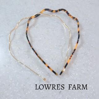 ローリーズファーム(LOWRYS FARM)のLOWRES  FARM  今期カチューシャ(カチューシャ)