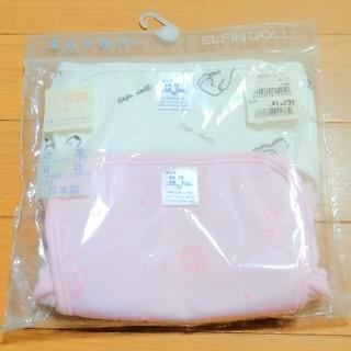 ニシマツヤ(西松屋)の新品 日本製 オムツカバー 70(布おむつ)