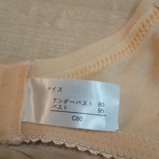 エンジェリーベ マタニティ用ブラジャー レディースの下着/アンダーウェア(ブラ)の商品写真